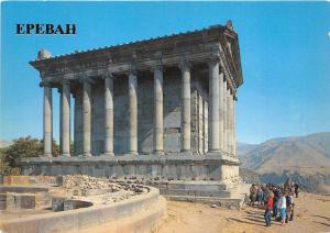 B52650 Armenia Garni Heathen temple