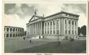 Italy, Verona, Municipio, 1954 used Postcard