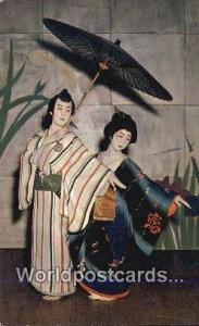 Japan Japanese Actresses, Pantomime Rehearsal  Japanese Actresses, Pantomime ...
