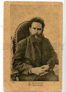 139311 KOROLENKO Famous Ukrainian Russia WRITER journalist Old