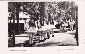 RP: Athenes , Euzone du Palais Royal , Greece , 30-40s
