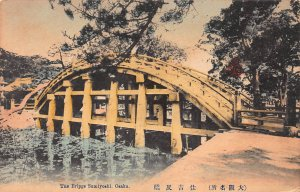 The Bridge Sumiyoshi, Osaka, Japan, Early Hand Colored Postcard, Unused