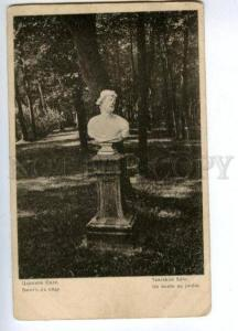 144309 Russia St.Petersburg TSARSKOYE SELO Bust in Garden OLD