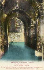 Israel - Jerusalem, Pool of Bethesda Interior