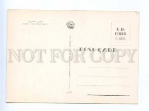 192848 IRAN ABADAN Brim round square old photo postcard