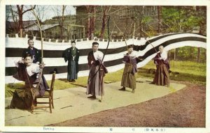 japan, Group of Archers, Bowing, Bow and Arrow (1931) Postcard