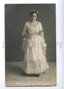 174828 DAMASHOVA Russian BALLET Dancer Vintage photo PC
