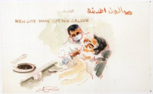 Al Ain Arab Barber Barber Hair Cutting Saloon United Emirates Painting Postcard