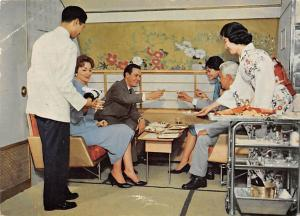 Japan Old Vintage Antique Post Card Kiku No Ma Lounge 1964