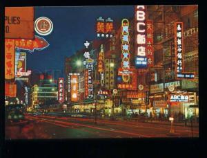 210059 CHINA HONG KONG Kowloon night Nathan road junction