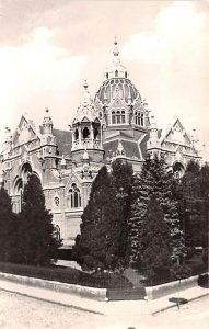 Zsinagoga Szeged Republic of Hungary Postal Used Unknown, Missing Stamp