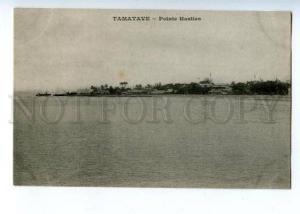 144685 Madagascar Toamasina TAMATAVE view Vintage postcard