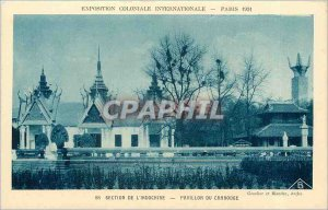 Old Postcard Paris Section Indochine Pavilion Cambodia International Colonial...