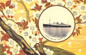N.Y.K. Line Steam Ship M.S. Asama Maru Japan Yellow Border Postcard