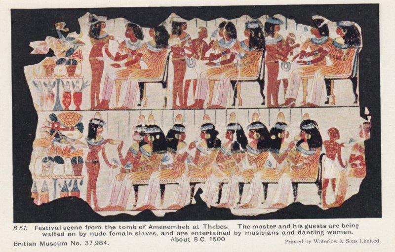 EGYPT , 00-10s ; Festival scene