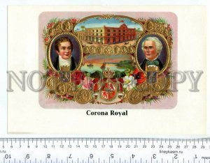 500062 CORONA ROYAL Vintage embossed cigar box large label