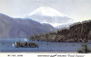 Northwest Airlines Orient Express Mt Fuji Japan Unused