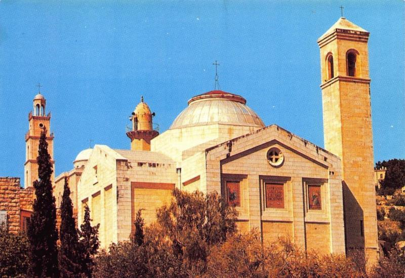 Postcard BETHANY Church of Lazarus Israel Holy Lane Middle East