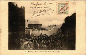 CPA AK RABAT Moussem a Rabat, Fete de Sidi Ali ben Hamdouche MAROC (824765)