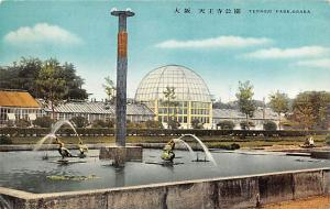 Japan Old Vintage Antique Post Card Tennoji Park Osaka Unused