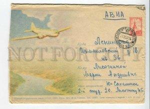 436669 USSR 1957 year airmail plane postal COVER Yuzhno-Sakhalinsk Leningrad