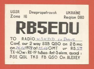 QSL AMATEUR RADIO CARD – DNEPROPETROVSK, UKRAINE, USSR – 1972