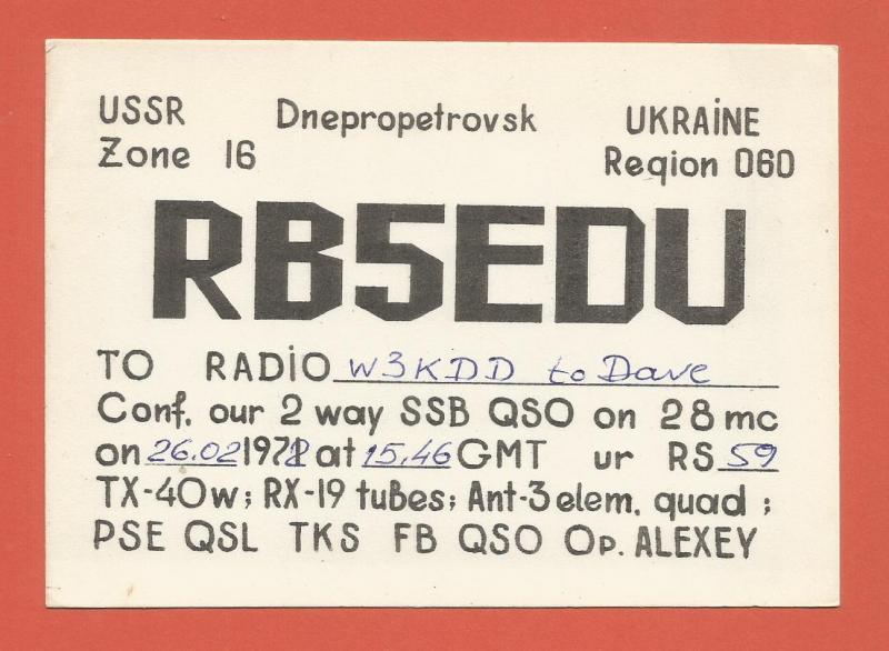 QSL AMATEUR RADIO CARD – DNEPROPETROVSK, UKRAINE, USSR – 1972