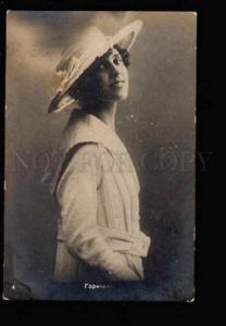 028093 GORICHEVA Russian MOVIE Star ACTRESS Vintage PHOTO PC
