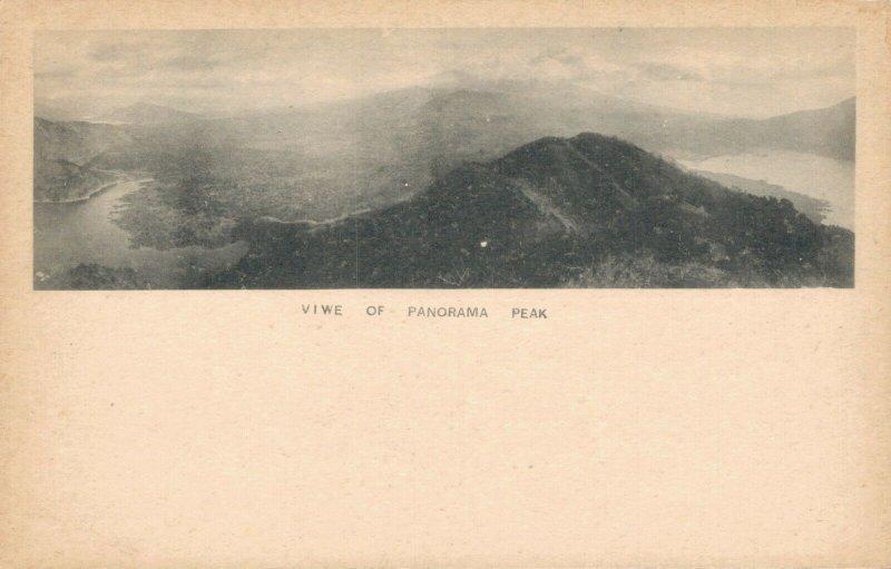 Japan View of Panorama Peak 03.40
