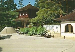 POSTAL 53188: KYOTO. Templo Ginkakuji