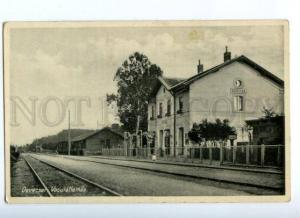 171819 HUNGARY Devecser railway station Vintage photo postcard