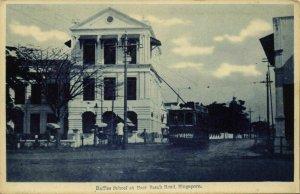 singapore, Raffles School at Bass Basah Road, Tram Street Car (1910s) Postcard