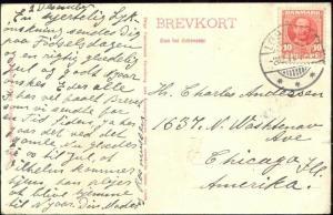 denmark, LOGSTOR LØGSTØR, Udsigt Byen, Church (1911) Stamp