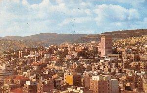 Hadar Hacarmel Haifa Israel 1964