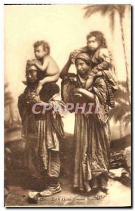Postcard Old Damascus Bedouin women