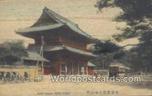 Japan Jojioji Temple, Tokyo Shiba, Wood Card Jojioji Temple, Tokyo Shiba, Woo...