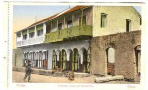 Bissau , Guinea-Bissau , 00-10s ; Societe Comerciale Ultramarina. :  Guine