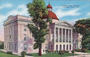 Historic old Capitol Jackson Mississippi