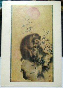 Postcard Art Monkey and Young Japanese Mori Sosen - unposted