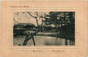 CPA Nakamura Park, Nagoya JAPAN (725821)
