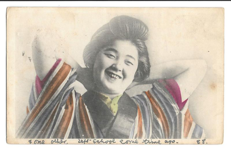 Smiling Japanese Lady in Traditional Geisha Costume, PPC 1904 Nagasaki PMK
