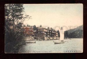 025314 JAPAN NIKKO Tea House Chuzenji lake Vintage tinted PC