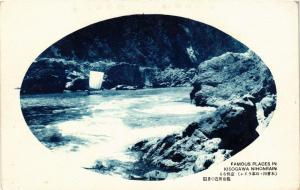CPA Famous Places in Kisogawa Nihonrain JAPAN (724462)