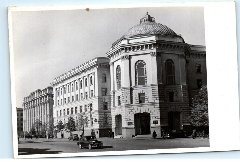 *Russia Minsk Official Building Street View Classic Car Vintage Postcard A24