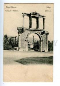 132740 GREECE ATHENES Portique d'Hadrien Vintage postcard