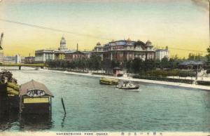 japan, OSAKA, Nakanoshima Park (1910s) Postcard