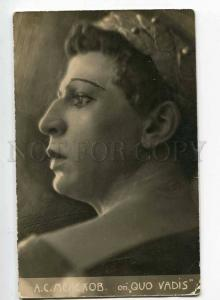 251082 MELEKHOV Russian OPERA singer QUO VADIS Vintage PHOTO