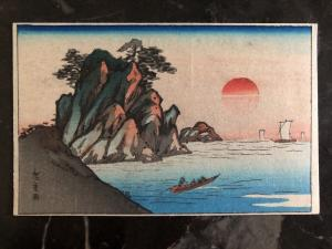Mint Japan Rare Real Picture Postcard Hand Painted River Scene