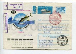 297285 1975 Exhibition Inrybprom Leningrad FISH FISHING return Dresden