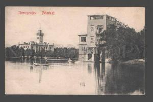 088969 RUSSIA ST.PETERSBURG Peterhof view Vintage PC